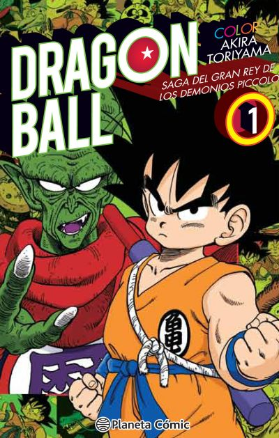 Dragon Ball Color: Saga del gran Rey de los Demonios Piccolo